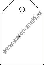 Самоклеющиеся этикетки изготовление нижний новгород