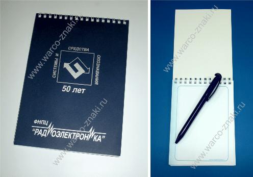 Пенза печать логотипов на пакетах