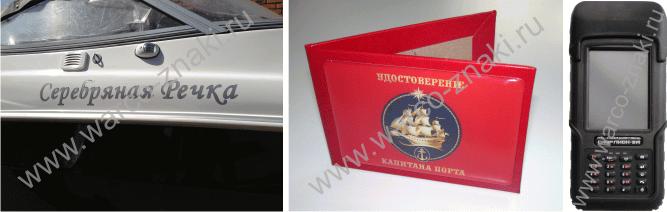 Пакеты с логотипом производителя
