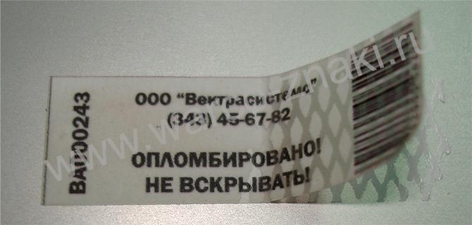 Изготовление пакетов логотипом уфа