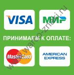 Вы может оплатить через компьютер, ноутбук, планшет или мобильный телефон