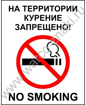 Купить смокинг сигареты оптом купить сигареты ротманс деми с кнопкой