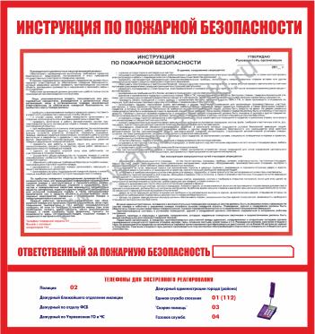 Пошаговая инструкция об отказе гражданства рф