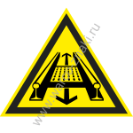 Знаки безопасности конвейер шаровая опора фольксваген транспортер т4
